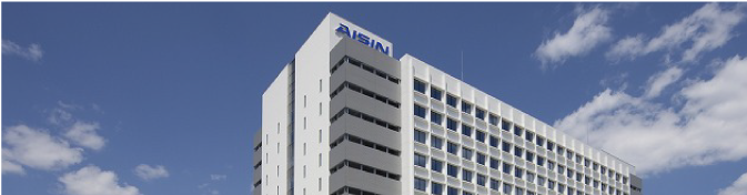 AISIN COSMOS R&D CO.,LTD. Head Office