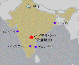ハイデラバード拠点・地図