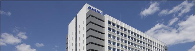 AISIN COSMOS R&D CO.,LTD. Head Office